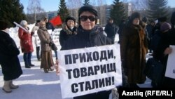 Җыенда Сталинны сагынучылар да күренде