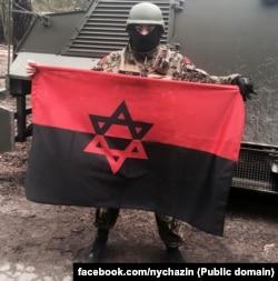 Воїн, який воює на боці України у війні з Росією. Фото зі сторінки Натана Хазіна у Facebook (www.facebook.com/nychazin)