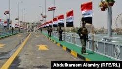 جسر الشهيد كنعان التميمي