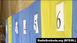 Ukraine -- Elections in Chernihiv, 26Jul2015
