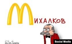 """Mikhalkov-un milli """"fast food"""" yaratmaq təklifini ələ salan karikatura"""