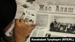 Женщина читает газету «Жас Алаш».