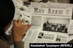 «Жас Алаш» басылымы редакциясында әзірленіп жатқан газет санының макеті. Алматы, 17 наурыз 2011 ж.