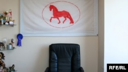 Офіс АГП