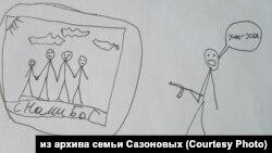 """""""Обыск"""", рисунок Вячеслава Сазонова (11 лет)"""