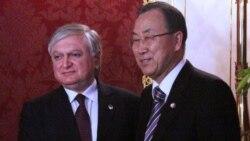 Էդվարդ Նալբանդյանի եւ Բան Կի-մունի հանդիպումը Վիեննայում, լուսանկարը` Հայաստանի ԱԳՆ-ի