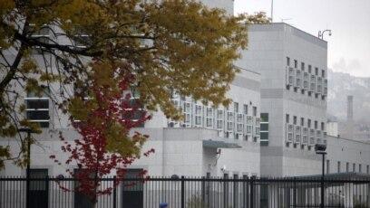 Ambasada SAD u Sarajevu