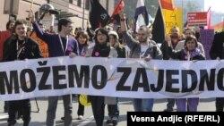 Ազգայնականները բողոքում են Բելգրադում գեյ-շքերթի անցկացման դեմ, հոկտեմբերի 10, 2010