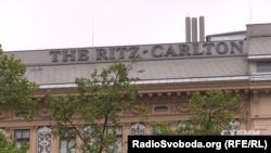 Готель «Рітц Карлтон» у Відні