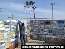 Японский город Сендай три года спустя после цунами. Надежды выживших