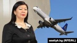 Қырғызстанның бұрынғы Еңбек және әлеуметтік даму министрінің орынбасары Зууракан Каденова.
