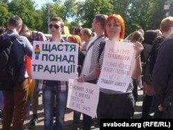 Учасники Маршу рівності у 2016 році