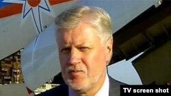 Глава Совета Федерации прилетел в Северную Осетию, чтобы изучить проблему вблизи