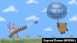 Az orosz hatóságok rászálltak a minimálisan is esélyes ellenzéki parlamenti képviselőjelöltekre (Felirat a lufin: Duma-választási képviselőjelölt, szerző: Szergej Elkin)