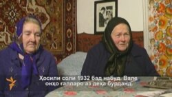 Қаҳтии марговари оғози таърихи Шӯравӣ