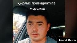 Өзбек блогери Исраил.