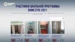 В России выбрали худший школьный туалет