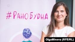 Олга Минева