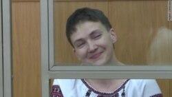 Обвинение потребовало для Савченко 23 года лишения свободы