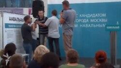 Навальный встречается с избирателями