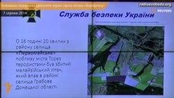 Бойовики планували здійснити теракт проти літака «Аерофлоту» – Наливайченко