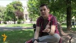 Retrospektiva 'Perspektive': Druga epizoda - Zagreb