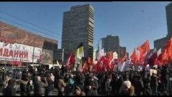 Митинг на Новом Арбате