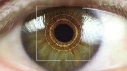 ФБР располагает сканами радужной оболочки глаза более 400 тысяч человек