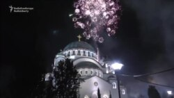 Orthodox Serbs Celebrate New Year