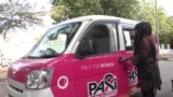 Pink Taxis: Women-Only Service Launched In Pakistan