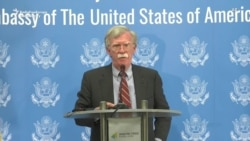 Bolton Urges Europe Not To 'Tie Itself' To Russian Gas