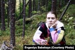 Ольга Жерновкова