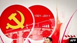 "Слово ""социализм"" в Китае звучит все реже"