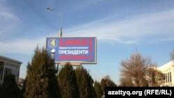 Предвыборный билборд призывает голосовать на выборах президента Узбекистана. Ташкент, 1 декабря 2016 года.