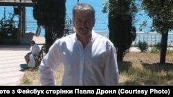 Павло Дронь