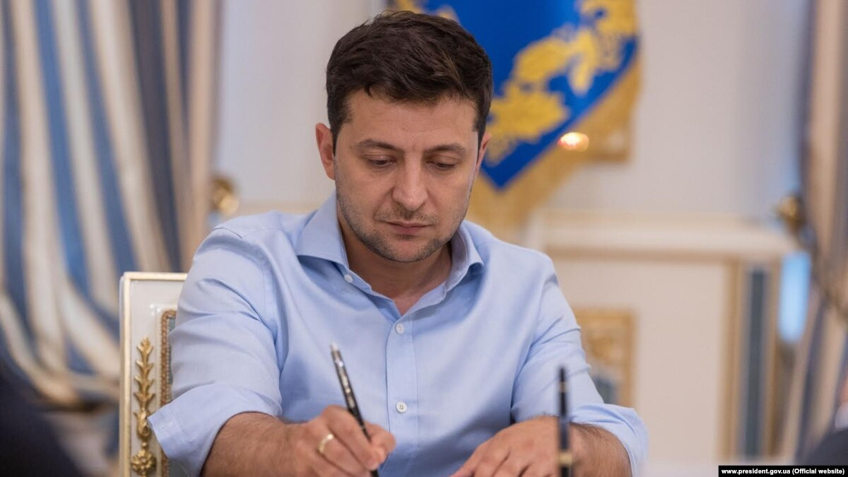 Зеленский сократил штат ГУД