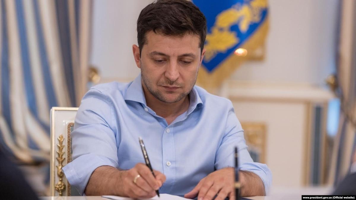 Зеленский назначил нового председателя Львовской ОГА