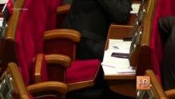 Украина борется с депутатами-прогульщиками