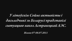 Беларускія эколягі пра АЭС