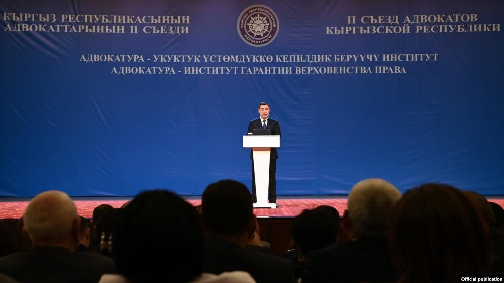 Президент Садыр Жапаров на курултае адвокатов. Бишкек. 30 сентября 2021 года.