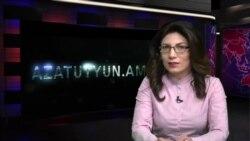 «Ազատություն» TV լրատվական կենտրոն, 18-ը մարտի, 2015թ․
