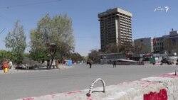 حمله امروز در کابل با کشته شدن ۴ مهاجم پایان یافت