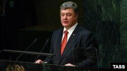 Ուկրաինայի նախագահ Պետրո Պորոշենկոն ելույթ է ունենում ՄԱԿ-ի Գլխավոր ասամբլեայի նստաշրջանում, Նյու Յորք, 27-ը սեպտեմբերի, 2015թ․