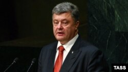 Президент Украины Петр Порошенко в штаб-квартире Генеральной Ассамблеи ООН в Нью-Йорке, 27 сентября 2015 года.