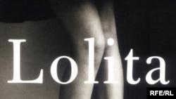 طرح جلد کتاب لولیتا.