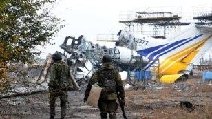 Донецький аеропорт до війни і зараз