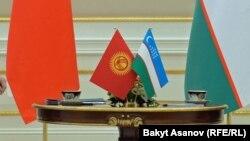 Кыргыз-өзбек желеги