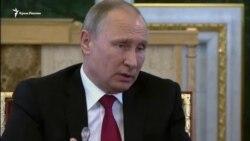 Путин отрицает связь хакеров с российской властью (видео)