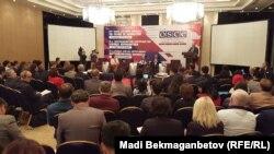 Астанада басталған Орталық Азия медиа-конференциясы. Астана, 7 қараша, 2018 жыл.
