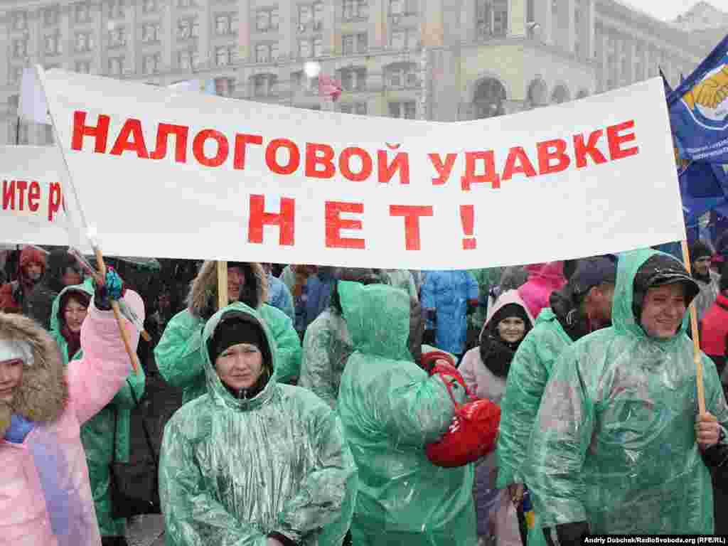 Підприємці продовжують протести на Майдані, 29 листопада 2010 року